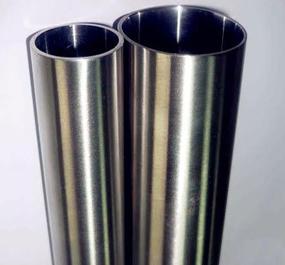 Duplex Stainless Steel Tube Supplier, ASTM A790 Duplex Pipe